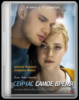 Ольга Дроздова Без Лифчика На Видео – Веселенькая Поездка (1994)