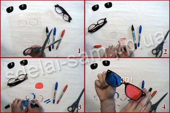 3д очки как сделать самой себе