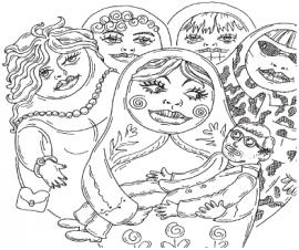 Пилле Пихламяги В Бикини – Каникулы У Моря (1986)